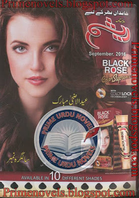 Resham Digest September 2016 pdf