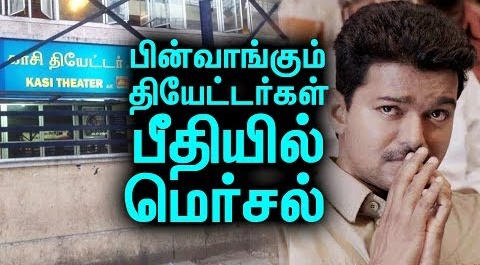 Trouble in Mersal release   Theater issues
