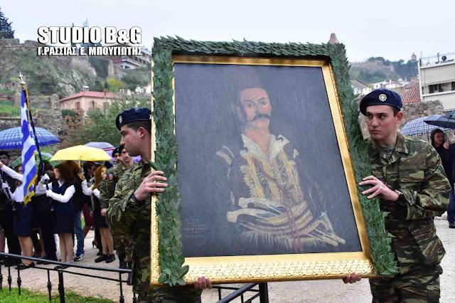 Το Ναύπλιο γιορτάζει την απελευθέρωσή του από τον Τούρκικο ζυγό