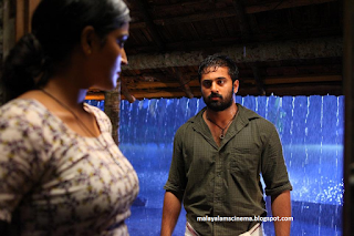 stills of Pathiramanal