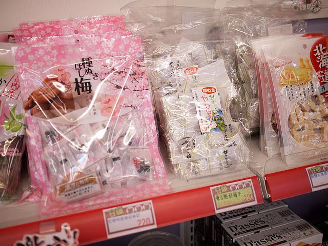 P1290260 - 【熱血採訪】台中日本零食購物│逢甲安藤藥妝生活百貨讓你不用去日本也能買日貨貨(已結束營業
