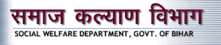 Bihar Social Welfare Department Recruitment
