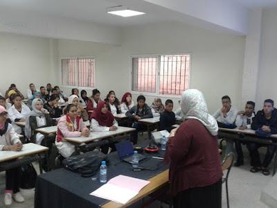 إعدادية أبو بكر الصديق بمديرية عين الشق تقيم نشاطا ثقافيا توعويا حول العنف المدرسي