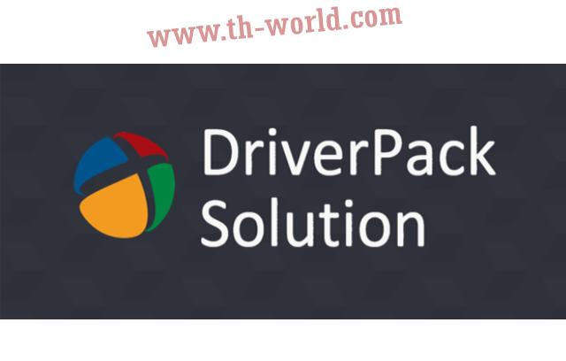 تحميل-اسطوانة-DriverPack-Solution
