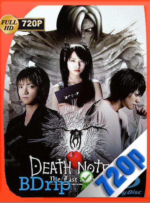 Death Note 2: The Last Name (2006) 720p BDRip Dual Japonés-Español [Subt. Esp] [GoogleDrive] [SYLAR]