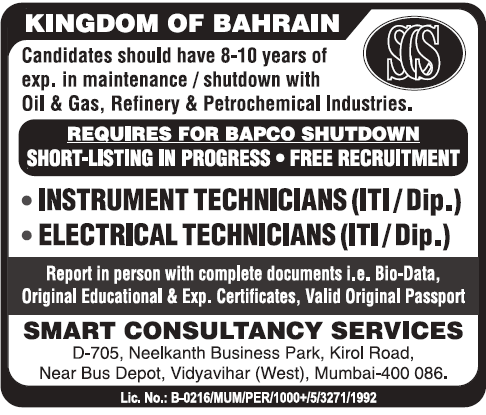 Oil & Gas, Refinery & Petrochemical Industries jobs for