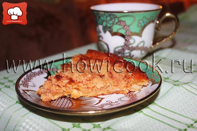 рецепт вкусного яблочного пирога с фото