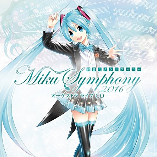 hatsune miku viva happy mp3 free download.html