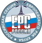 EPC RU - LOGO