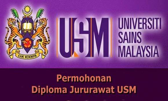 Permohonan Diploma Jururawat USM 2016/2017 Via Online