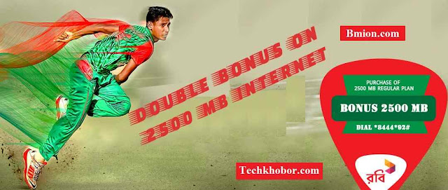 Robi-3G-100%-bonus-offer-on-2500MB-or-2.5GB-regular-plan-Dial-*8444*92#-or-Recharge