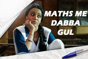 Maths Me Dabba Gul