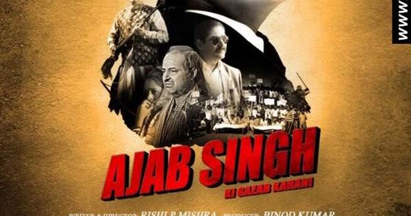 Ajab Singh Ki Gazab Kahani Full Movie Download
