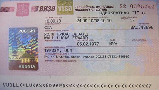 """جديد دخول الجزائريين """"فلاديفوستوك"""" الروسية دون """"فيزا"""""""