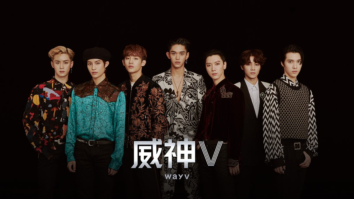 SM's New Chinese Boygroup WayV to Debut in January 1st, The Names of the 7 Members Are Released! | CHN→ENG (Sina Entertainment)