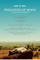 http://tusharwaghela.blogspot.in/search/label/Short%20film%20-%20Prisoners%20of%20Moon