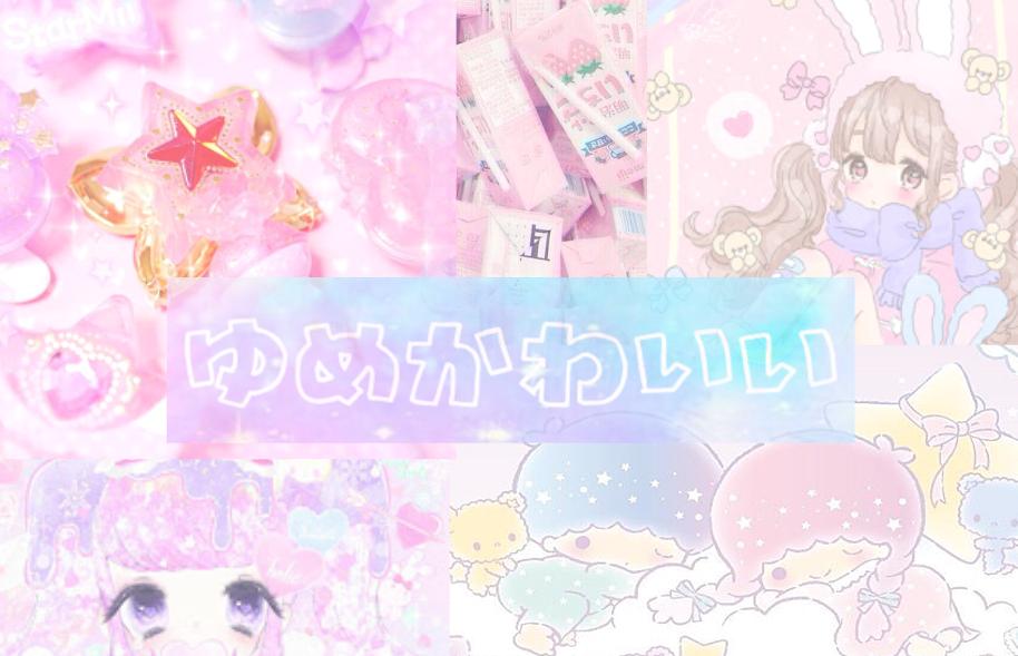 Y U M E H O L I C Yumekawaii Motifs