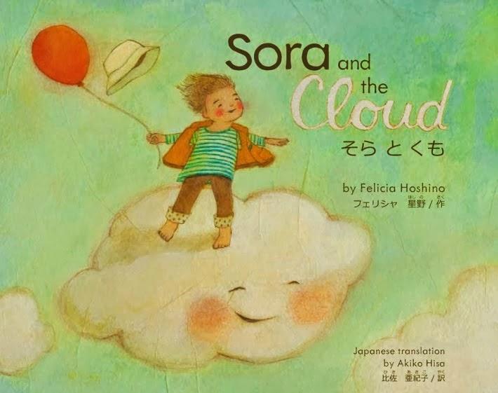 http://craftymomsshare.blogspot.com/2014/02/book-review-sora-and-cloud.html