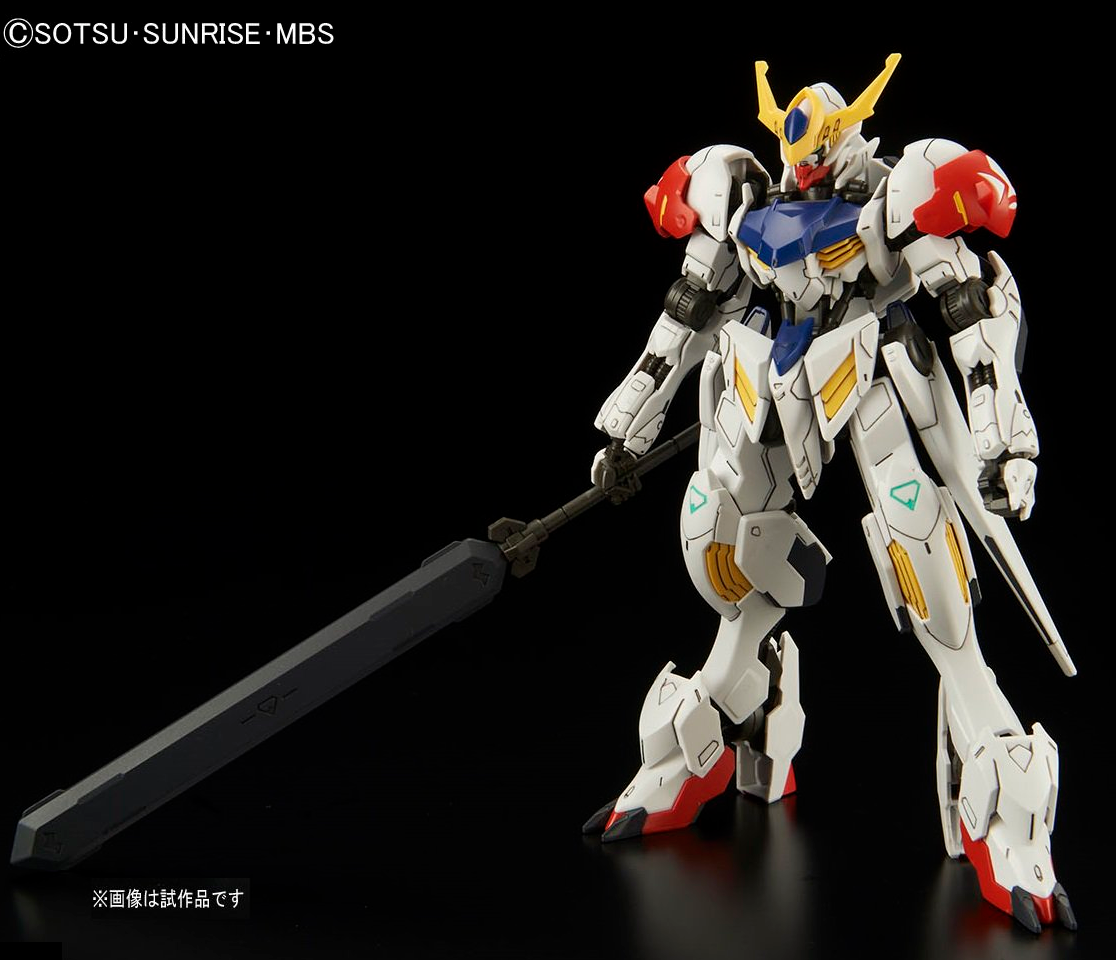 gundam barbatos height