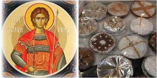 Άγιος Φανούριος: Σήμερα η γιορτή του Αγίου που φανερώνει βοήθεια σε όλες μας τις ανάγκες