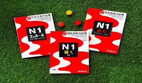 E-Book Jitsuryoku Appu: Nihongo Nouryoku Shiken (N1 Yomu)
