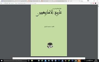 https://www.fichier-pdf.fr/2012/01/04/1-2/1-2.pdf