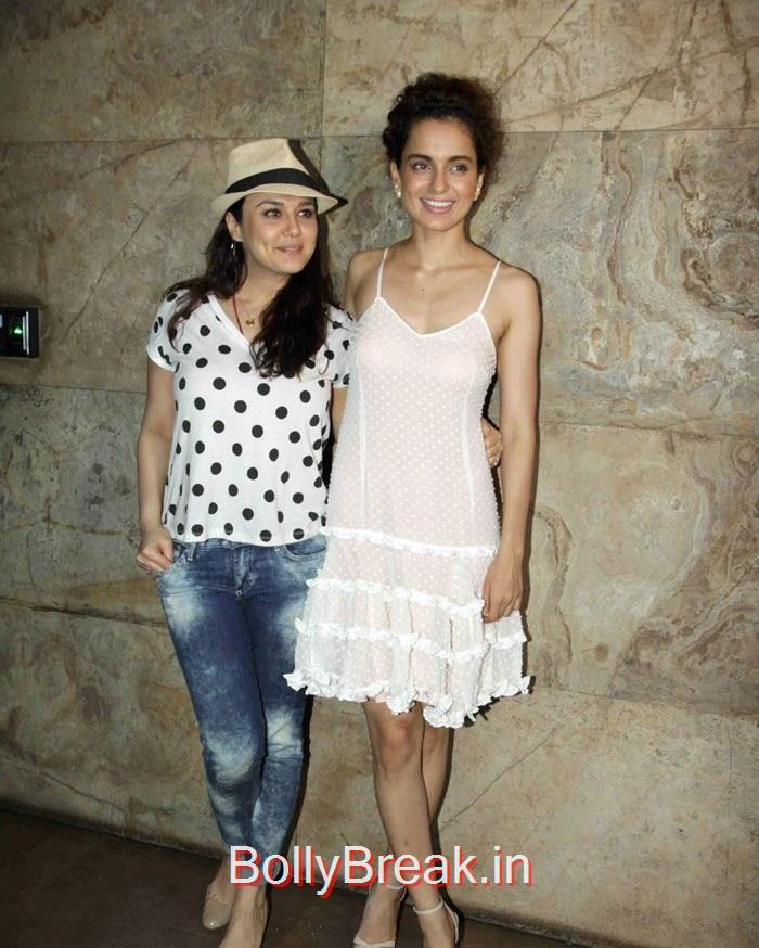 Preity Zinta, Kangana Ranaut, 'Tanu Weds Manu Returns' Special Screening Pics