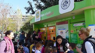 Γιορτές «Ανταποδοτικής Ανακύκλωσης» για τους μαθητές