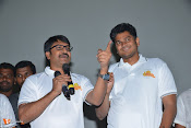 Jayammu Nischayammu Raa Team-thumbnail-8