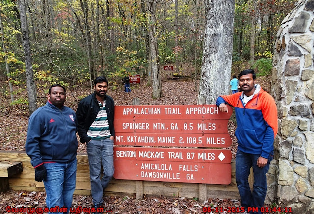 The southernmost point of the Appalachian Trail