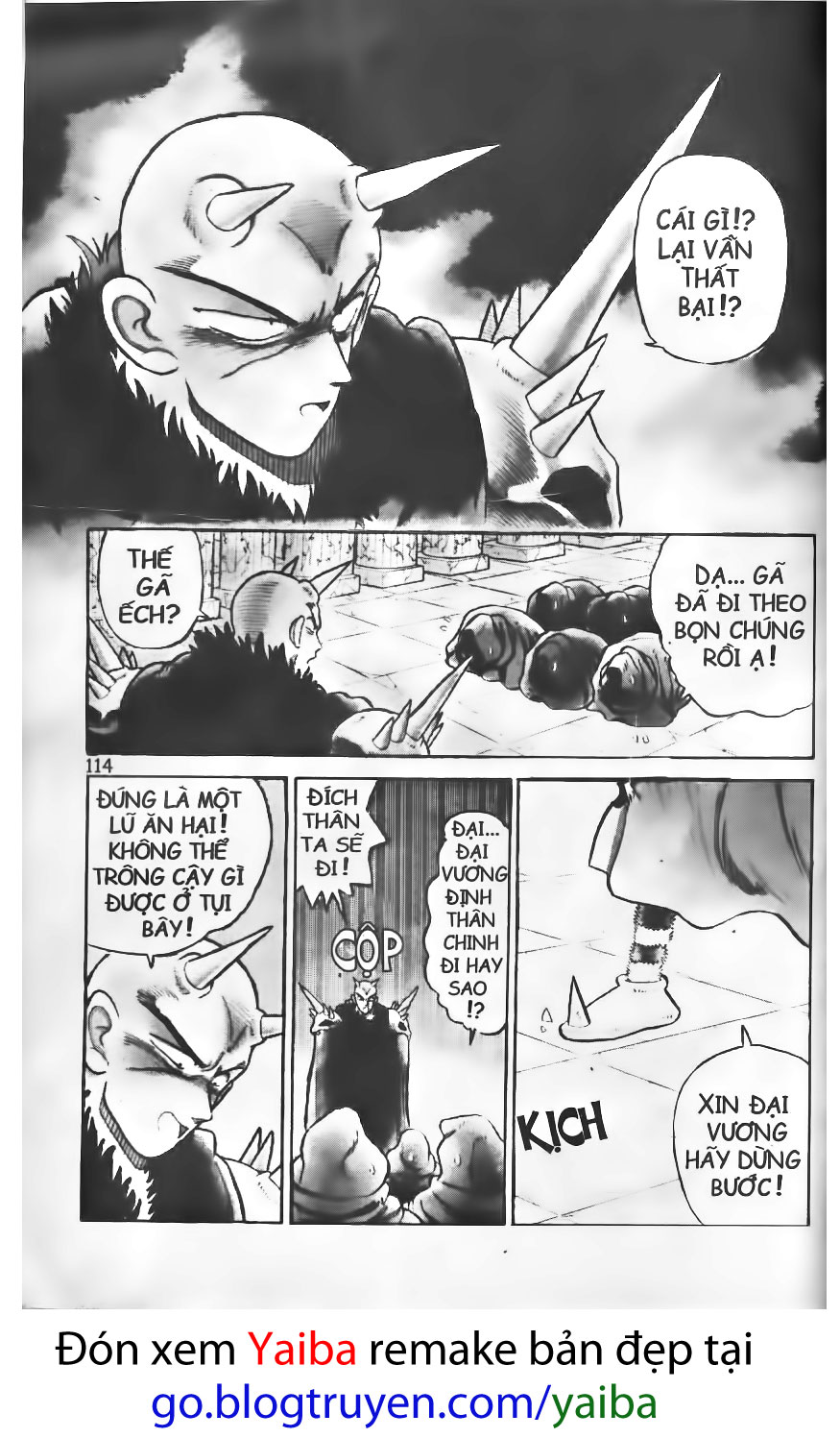 Yaiba chap 26 trang 3