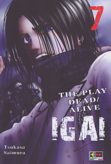 Igai: The Play Dead/Alive #7