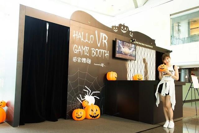 【萬聖節活動】又一城HalloVR虛擬實境 衝擊感官 體驗本土恐怖故事