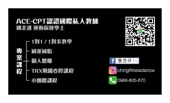 IMG_9267.JPG-beautyanxiety-professional-trainer