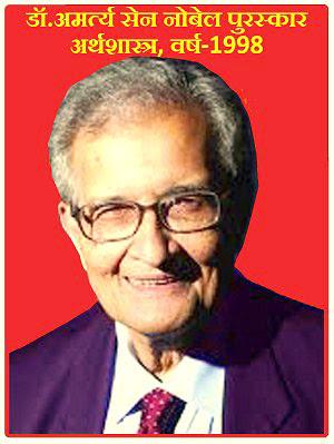 Life charachter of Amartya sen