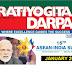 Download Pratiyogita Darpan January 2019 PDF