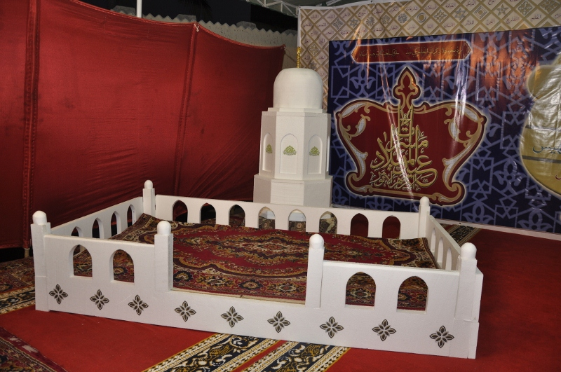 Ali Maula Qasida: Moving Towards Excellence!!!: 2012-03-25