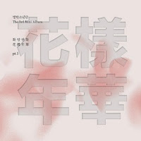 BTS romanized lyrics I Need You www.unitedlyrics.com
