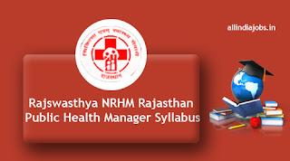 Rajswasthya NRHM Rajasthan Public Health Manager Syllabus