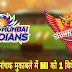 हैदराबाद की टीम ने मुम्बई इंडियंस की टीम को रोमांचक मुकाबले में 1 विकेट से हराया IPL 2018 7th Match SRHvsMI