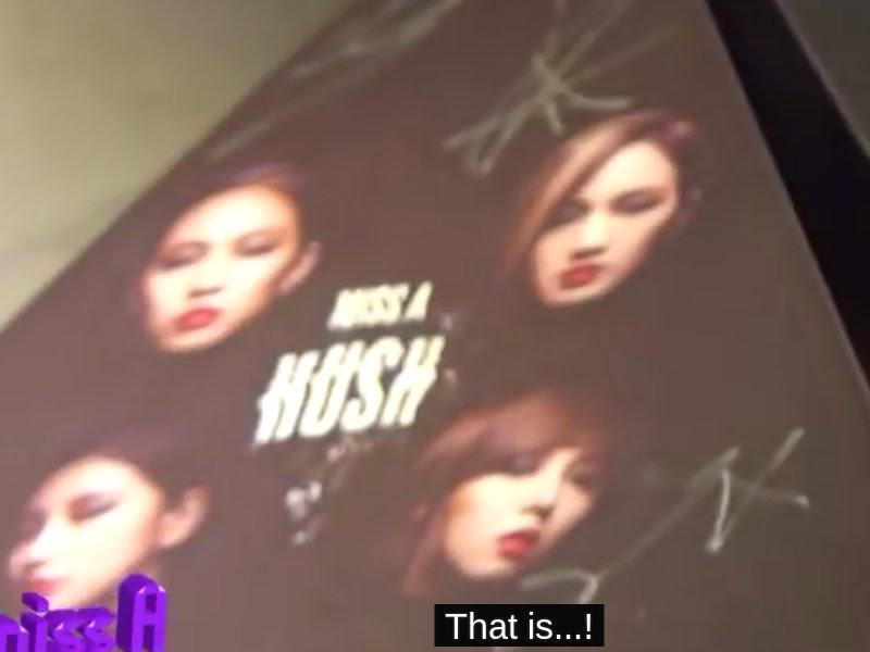 Min Hush