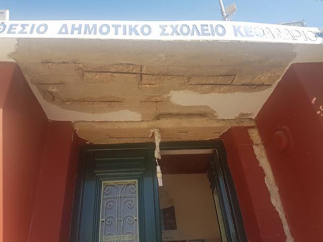 Εργασίες αποκατάστασης φθορών στο Δημοτικο Σχολείο Κεφαλαρίου