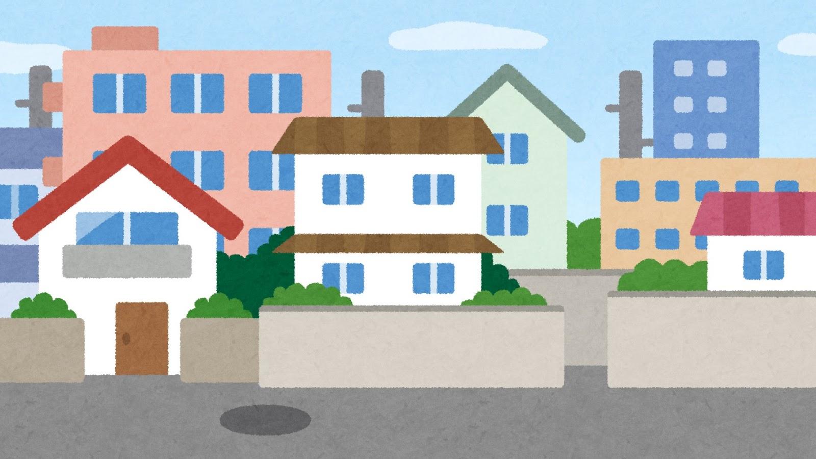 住宅街のイラスト背景素材 かわいいフリー素材集 いらすとや