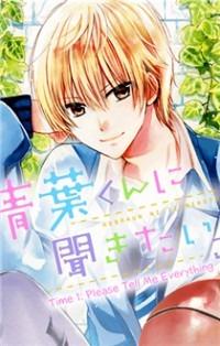 Aoba-kun ni Kikitai Koto – Truyện tranh