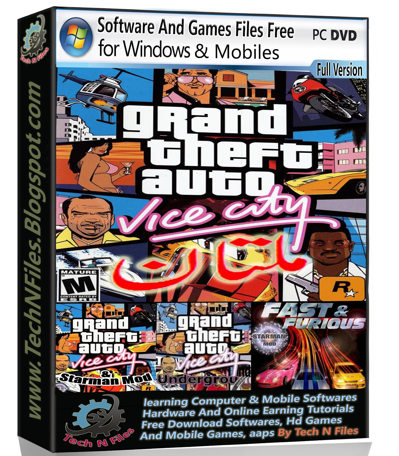 download gta vice city 5 for computer