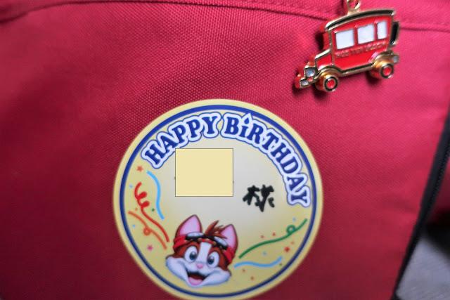 ラグーナテンボス バースデー 誕生日シール