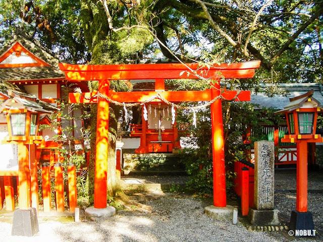 和歌山県新宮市「熊野速玉大社」の熊野恵比寿神社