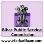 BPSC 60-62 Interview Letter
