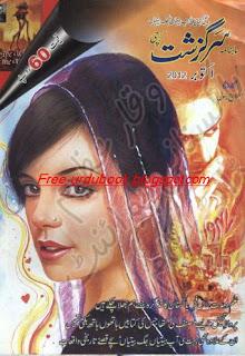 Sarguzasht Digest October 2012
