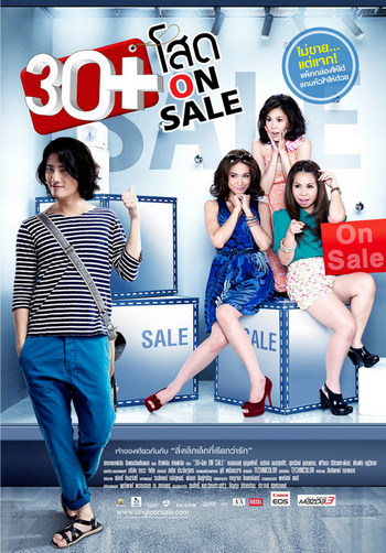 30+ Sod On Sale (2011) 30+ โสด On Sale